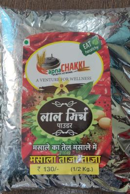 LAL MIRCH(RED CHILLY) 500GMS